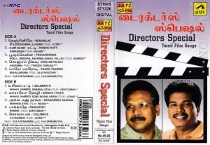 Director Special Tamil Film Audio Cassette www.mossymart.com 1
