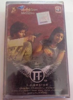E Tamil Film Audio Cassette by Srikanth deva www.mossymart.com 1