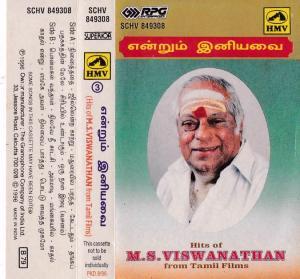 Enrum Iniavai Tamil FIlm Audio Cassette by M S Viswanathan www.mossymart.com 1
