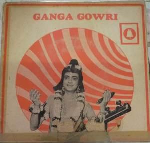 Ganga Gowri Tamil Film Ep Vinyl Record by M S Viswananthan www.mossymart.com 1