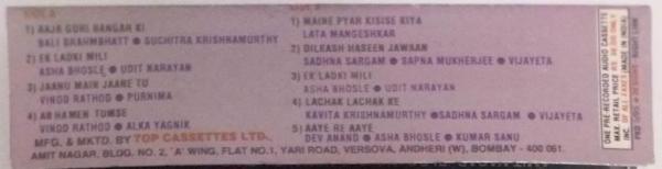 Gangster Hindi Film Audio Cassette by Jatin Lalit www.mossymart.com 1