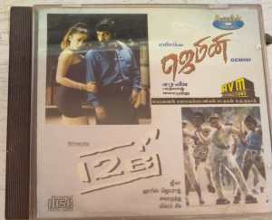 Gemini - 12 B Tamil Film Audio CD by Bharathwaj - Harris Jayaraj www.mossymart.com 1