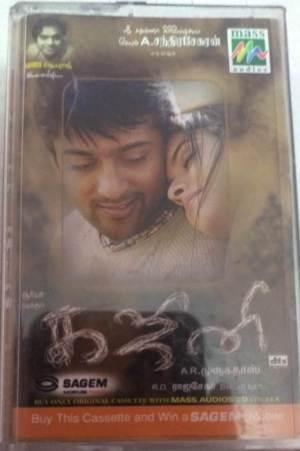 Ghajini Tamil Film Audio Cassette by Harrish Jayaraj www.mossymart.com 1