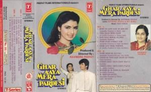 Ghar aaya Mera pardesi Hindi Film Audio Cassette by Vijay singh www.mossymart.com 1