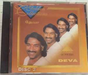 Golden Collections Of Deva Tamil Film Audio CD www.mossymart.com 1