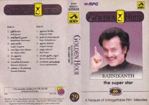 Golden Hour rajinikanth Tamil Film Audio Cassette www.mossymart.com 1