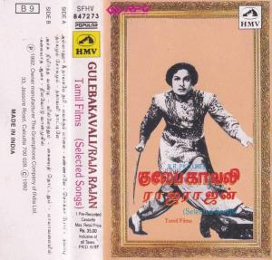 Gulebakavali- Raja Rajan Tamil Film Audio Cassette www.mossymart.com 1