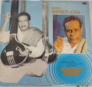 Hindi Classical LP Vinyl Record by Pandi Bhimsen Joshi www.mossymart.com 4