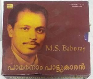 Hits from Malayalam Film Hits Audio CD M S Baburaj www.mossymart.com 1