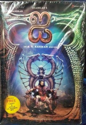 I Tamil FIlm Audio CD by A R Rahman sealed with MP3 CD & T Shirt inside www.mossymart.com 1