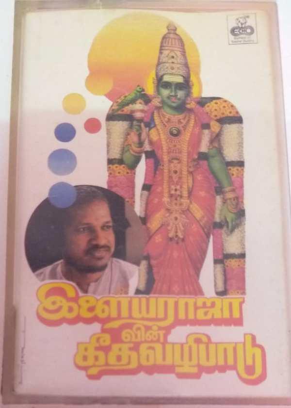 Ilayarajavin Geetha Vazhipadu Tamil Audio Cassette by Ilayaraaja www.mossymart.com 1