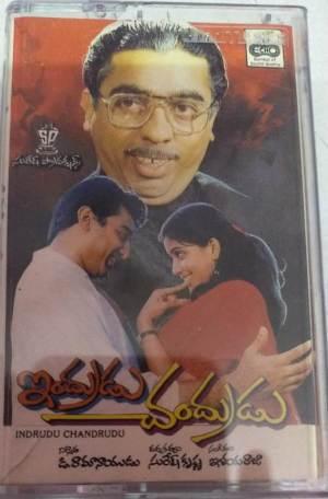 Indrudu Chandrudu Telugu Film Audio Cassette by Ilayraaja www.mossymart.com 1
