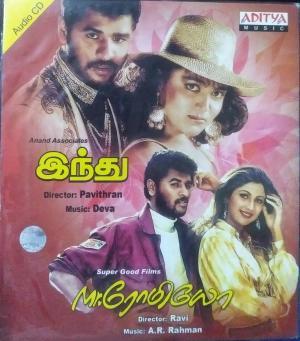 Indu - Mr Romieo Tamil Audio CD by Deva - A R Rahman www.mossymart.com 1