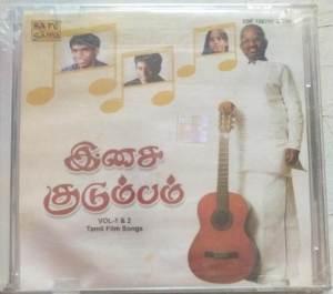 Isai Kudumbam Tamil Film Audio CD www.mossymart.com 1