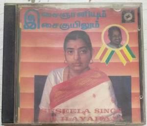 Isainiyaniyum Isaikuyilum Tamil Film Audio CD www.mossymart.com 2