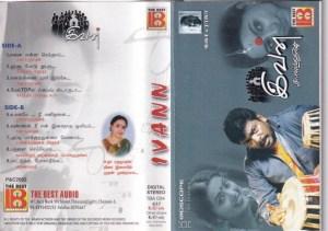 Ivaan Tamil Film Audio Cassette by Ilaiyaraja www.mossymart.com 1