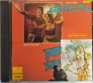 Jis Desh Men Ganga Behti Hai Hindi Film Audio CD www.mossymart.com 1