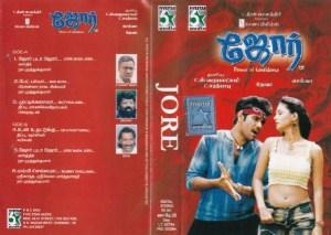 Jore Tamil Film Audio Cassette by Deva www.mossymart.com 1