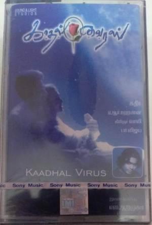 Kaadhal Virus Tamil film Audio Cassette by A R Rahman www.mossymart.com 1
