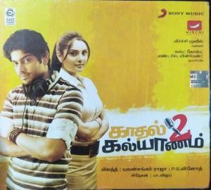 Kaadhal to Kalyanam Tamil FIlm Audio CD www.mossymart.com 1