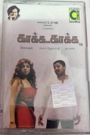 Kaakha Kaakha Tamil Film Audio Cassette by Harris Jayaraj www.mossymart.com 2