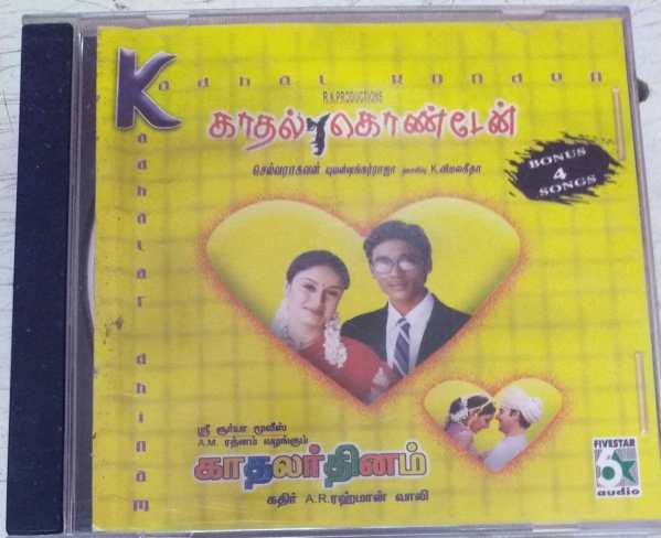 Kadhal Kondaen - Kadhalar Dhinam Tamil Film Audio CD www.mossymart.com 2