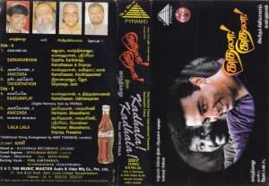 Kadhala Kadhala Tamil Film Audio Cassette by Karthick raja www.mossymart.com 1