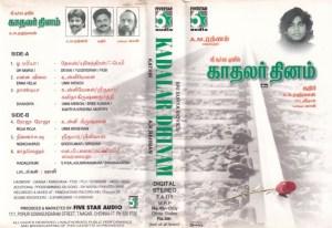 Kadhalar Dhinam Tamil Film Audio Cassette by A R Rahman www.mossymart.com 1