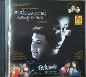 Kangalal Kaithu Sei -Ottran Tamil Film Audio CD by AR Rahman www.mossymart.com 1