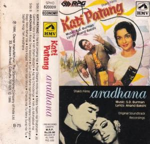 Kati Patang - Aaradhana Hindi FIlm Audio Cassette www.mossymart.com 1
