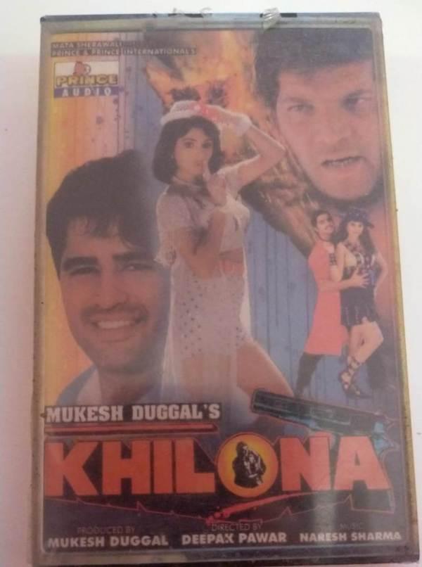 Khilona Hindi Film Audio Cassette by Naresh Sharma www.mossymart.com 1