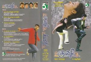 Kushi Tamil Film Audio Cassette by Deva www.mossymart.com 1