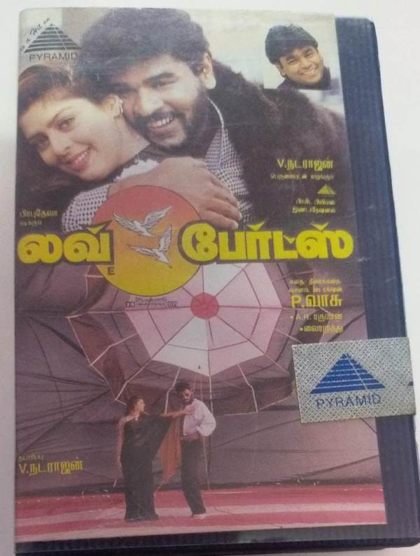 Love Birds Tamil Film Audio Cassette by A R Rahman www.mossymart.com 1