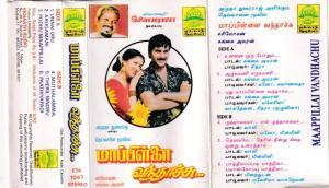 Maapillai Vanthaachu Tamil FIlm Audio cassette by Ilayaraaja www.mossymart.com 1
