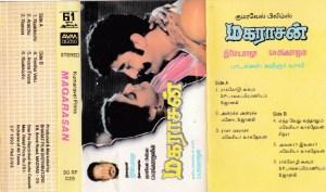 Magarasan Tamil FIlm Audio Cassette by Ilayaraaja www.mossymart.com 1