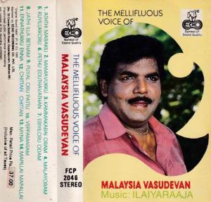 Malaysia Vasudevan Tamil Film Audio Cassette by Ilaiyaraja www.mossymart.com 1