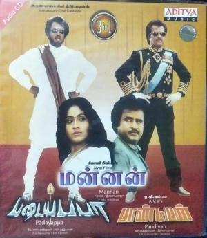 Mannan - Padaiyappa - pandiyan Tamil Audio CD www.mossymart.com 1