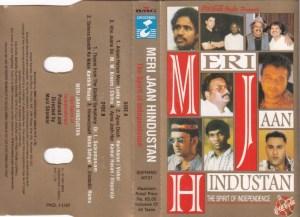 Meri Jaan Hindustan hindi Film Audio Cassette by Ilayaraaja www.mossymart.com 1