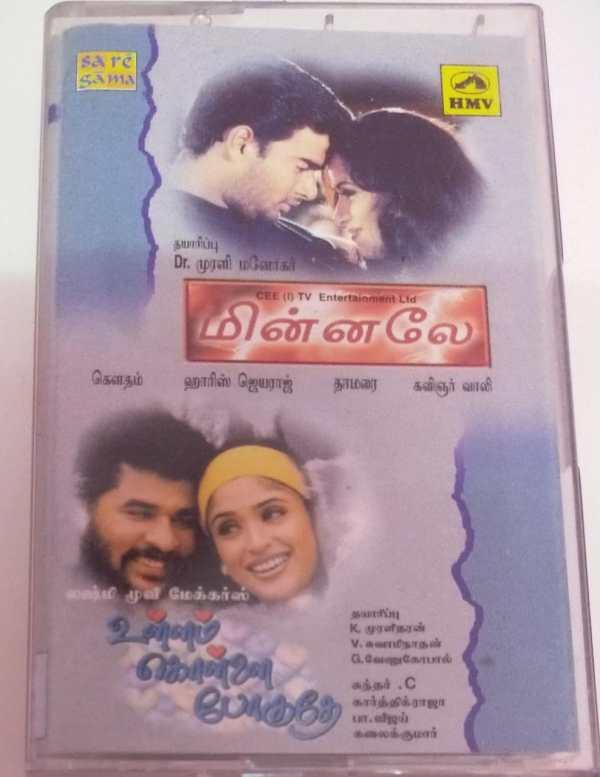 Minnale - Ullam Ketkume Tamil Film Audio Cassette by Harris Jayaraj www.mossymart.com 1