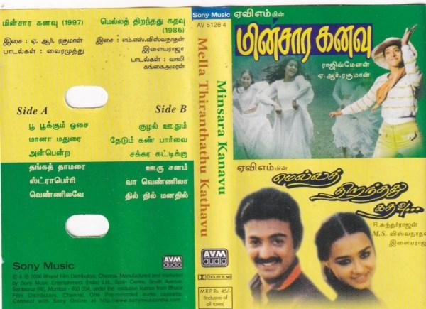 Minsara Kanavu -Mella thiranthathu kathavu Tamil Film Audio Cassette by A R Rahman -Ilaiyaraja www.mossymart.com 1
