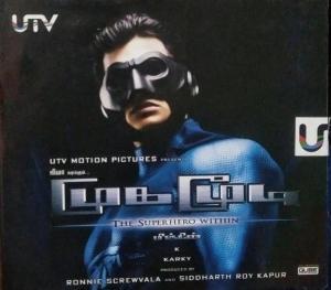 Mugamoodi Tamil FIlm Audio CD www.mossymart.com 1