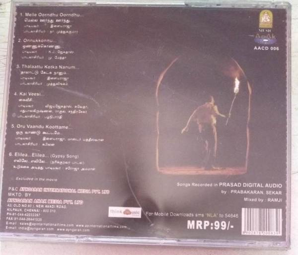 Nandhalaala Tamil FIlm Audio CD by Ilayaraaja www.mossymart.com1