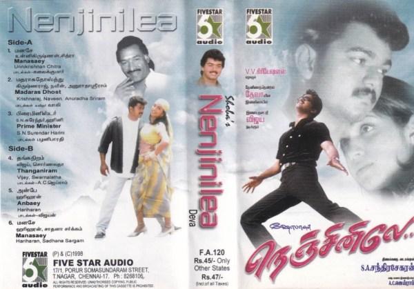 Nenjinile Tamil Film Audio Cassette by Deva www.mossymart.com 1