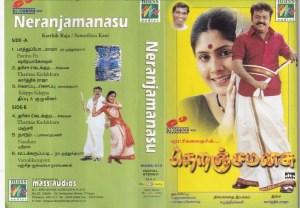 Neranja Manasu Tamil FIlm Audio cassette by Karthik Raja www.mossymart.com 1