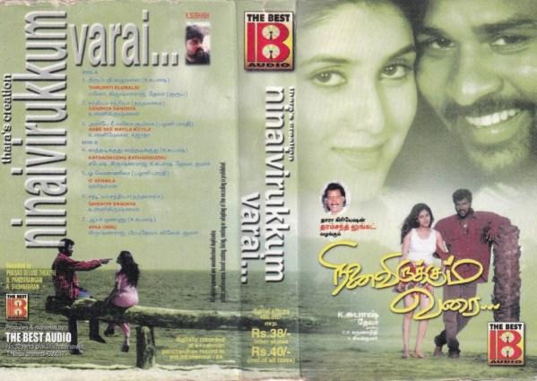 Ninaivirukkum Varai Tamil Film Audio Cassette by Deva www.mossymart.com 1