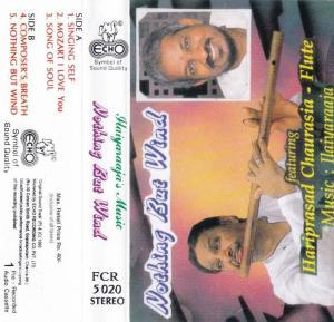 Nothing But Wind Tamil Film Audio Cassette by Ilaiyaraja www.mossymart.com 1