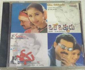 Oke Okkadu - Seenu Telugu Film Audio CD A R Rahman-Manisharma www.mossymart.com 2
