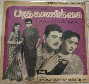 Paathakanikkai Tamil Film Ep Vinyl Record by M S Viswananthan www.mossymart.com 21jpg