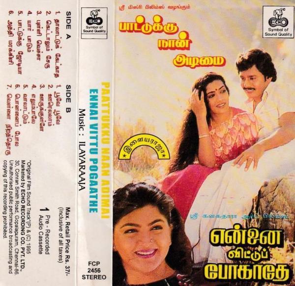 Paattuku Naan Adimai- Ennai Vittu Pogathey Tamil FIlm Audio Cassette by Ilayaraaja www.mossymart.com 1