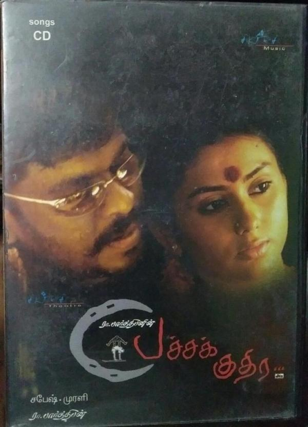 Pachcha Kuthirai Tamil Film Audio CD www.mossymart.com 1